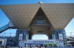 43rd Tokyo Motor Show 2013