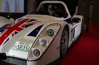 Radical SR3 (Brits can make cars??)